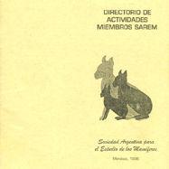 Directorio de Socios 1995 (portada)
